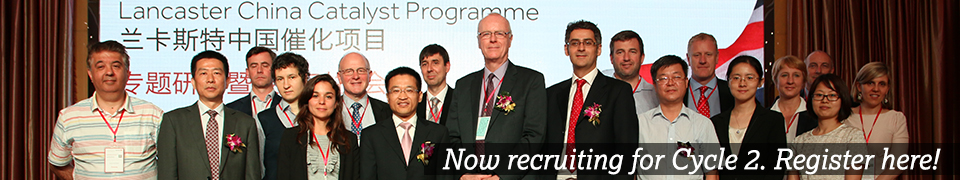 Lancaster China Catalyst Programme