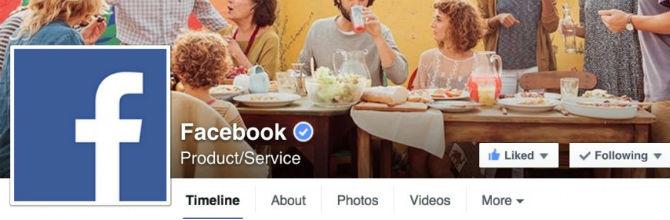 facebook shop2