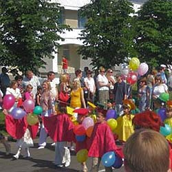 Slavutych Day in the town