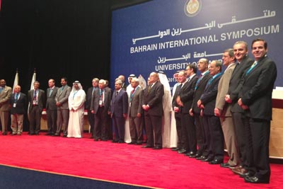 Bahrain International Symposium Participants