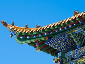 Image of a chinese building