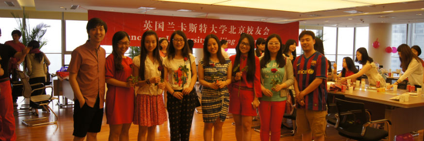 Beijing Group Celebrate Five Years! -