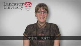 Video: Confucius PPR BAs in Contemporary China